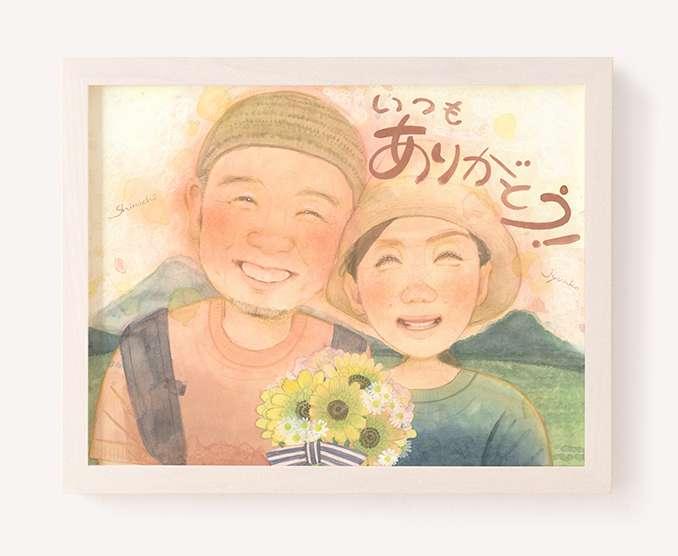 作家「彩」のご両親プレゼント似顔絵