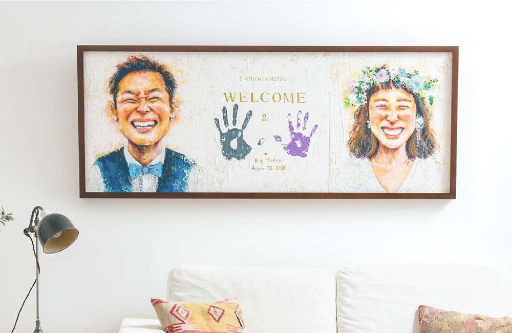 結婚祝い 自宅 インテリア