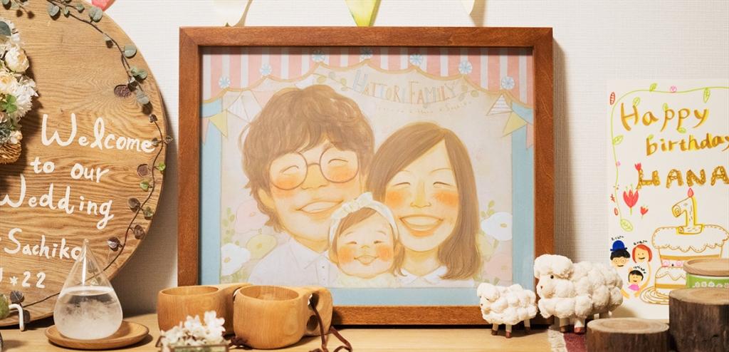 家族写真の似顔絵