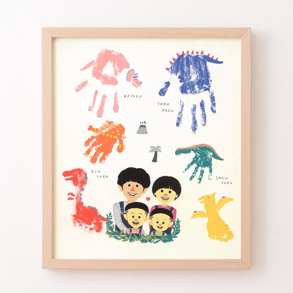 手形足形アート ぐりこTOYシリーズ 恐竜 アニマルアート