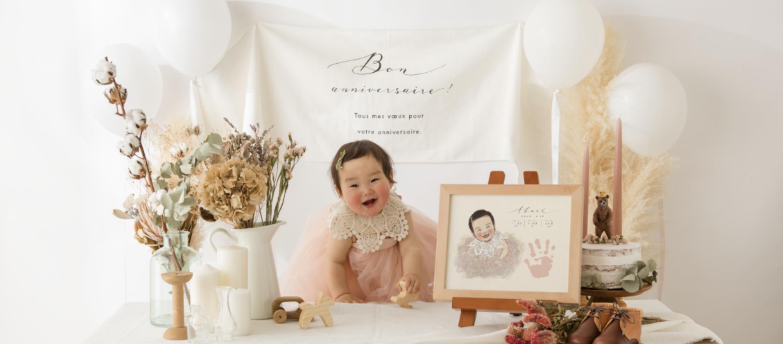 手形足形アート 作家 ebisu 似顔絵 赤ちゃん