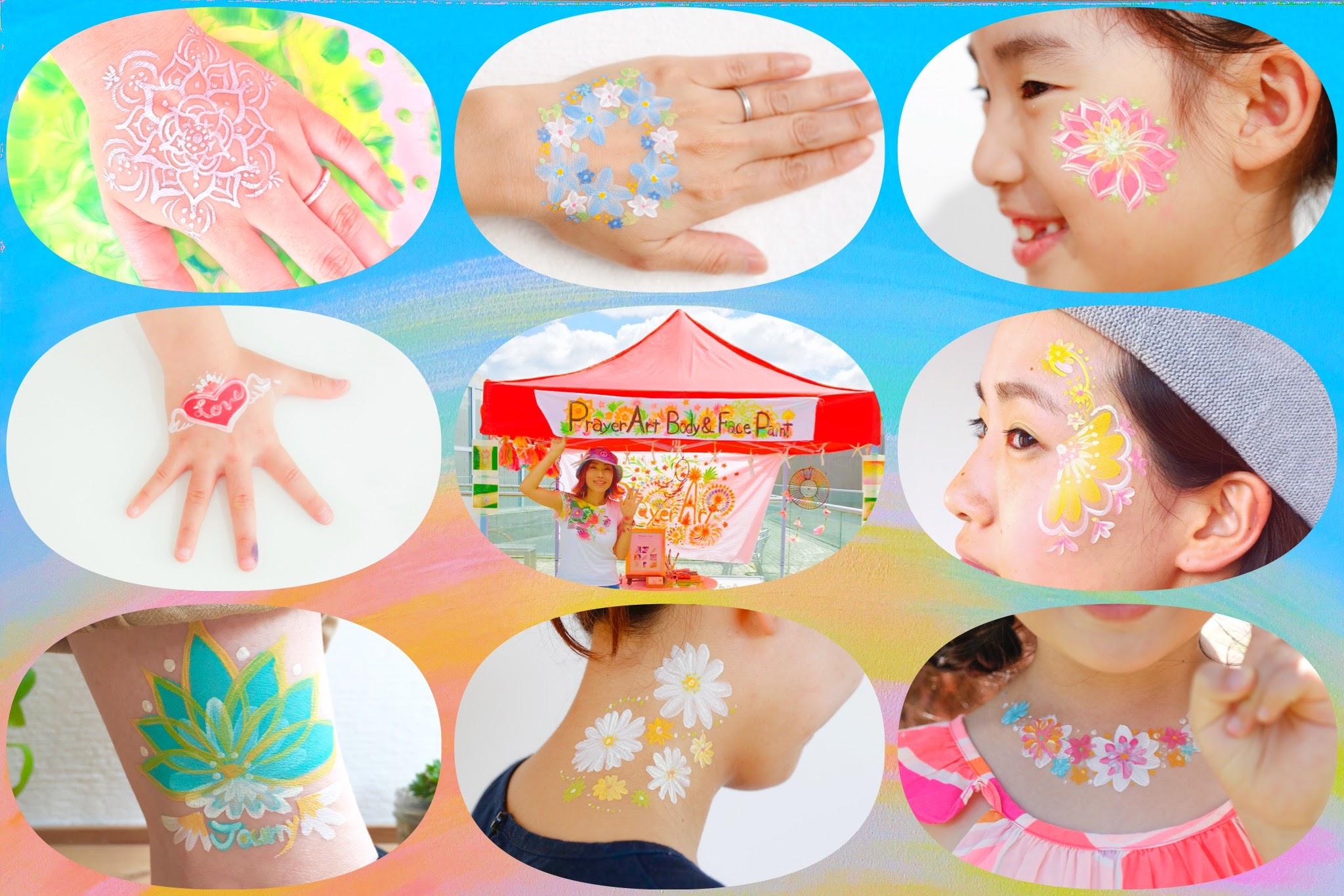 10月1日平安神宮前の参道で開催される京都マムフェスにPrayeArt出店します♪